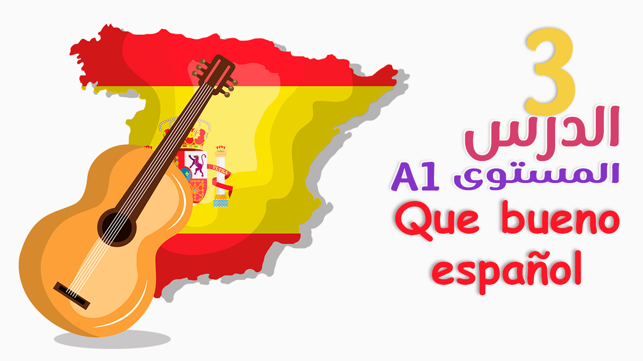 aprende español leccion 3